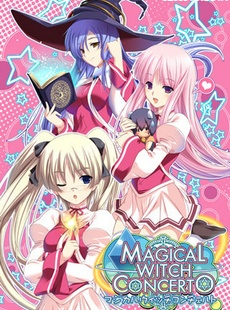 [ATELIER KAGUYA]-TEAM HEARTBEAT-MAGICAL WITCH CONCERTO