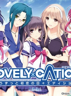 [HIBIKI WORKS]-LOVELY X CATION START OF DAYDREAM THAT CONTINUES THROUGH